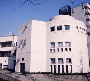 東京都北区防災センター,防災,イベント,東京