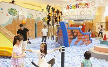アソボーノ!ボールプール,雨,東京都,屋内遊園地