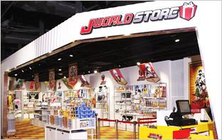 限定品,池袋,J-WORLD TOKYO,ジェイワールド東京