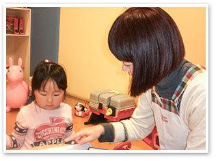 日本橋タカシマヤナーサリールーム,デパート,託児所,一時預かり