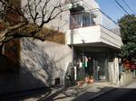 松沢児童館,雨,子どもとおでかけ,東京
