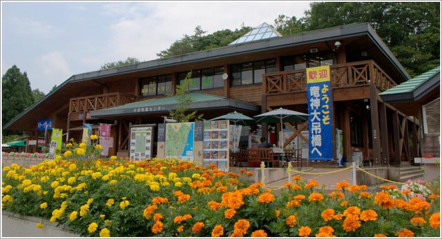 竜神峡 ショップ,竜神峡,茨城県,子ども