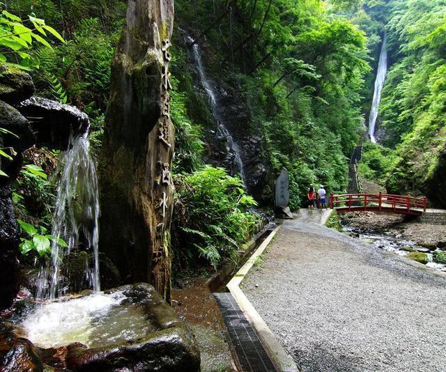 洒水の滝,神奈川県,観光,名所
