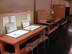 埼玉県立歴史と民俗の博物館,埼玉県,博物館,子連れ