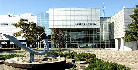 札幌市青少年科学館,北海道,プラネタリウム,おすすめ