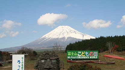 富士山子どもの国,静岡県,手ぶら,バーベキュー