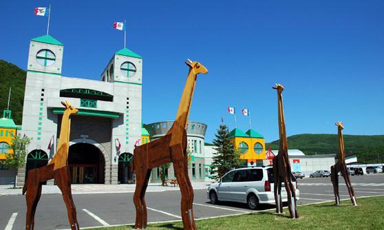 北海道ちゃちゃワールドの博物館,北海道,博物館,
