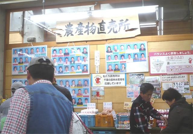 農産物直売所,道の駅,千葉,人気