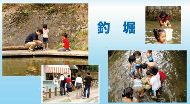 アメリカキャンプ村,釣り,東京,初心者