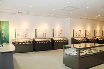 「お札と切手の博物館」2階展示室,東京,博物館,イベント