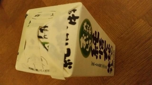 両面テープの留め方,牛乳パック,簡単,工作