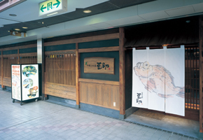 お魚と豆富 豆助 京橋コムズガーデン店,大阪,ランチ,おすすめ