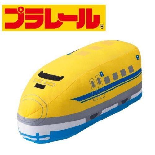 トミカ プラレール 923形 ドクターイエロー 抱き枕 ぬいぐるみ /西川リビング,キャラクター,ぬいぐるみ,人気