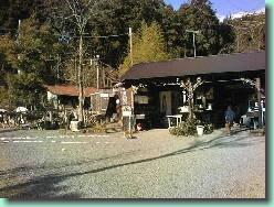 キャンプ場の管理棟、炊事場,新富士オートキャンプ場,