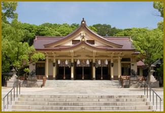 湊川神社,近畿,安産祈願,神社