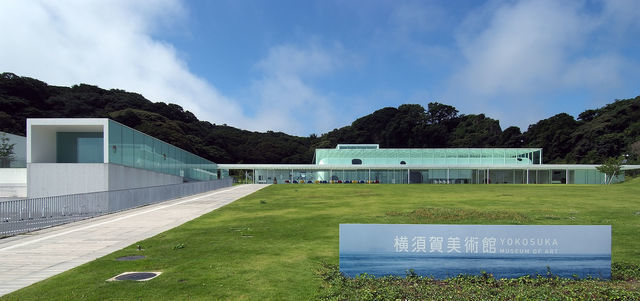 横須賀美術館,横須賀,観光,おすすめ