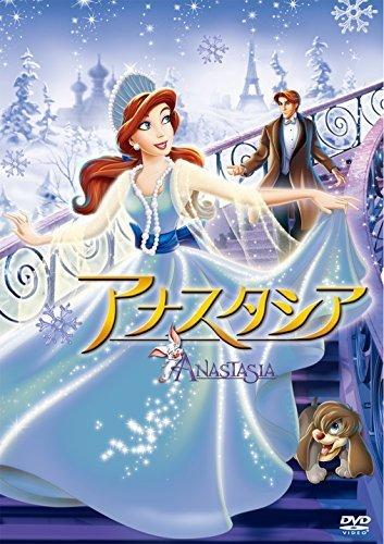 アナスタシア [DVD],ゴールデンウィーク,2016,連休
