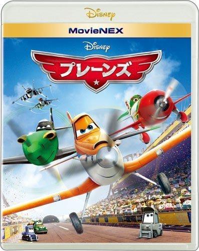 プレーンズ MovieNEX [ブルーレイ+DVD+デジタルコピー(クラウド対応)+MovieNEXワールド] [Blu-ray],ディズニー,プレーンズ,映画