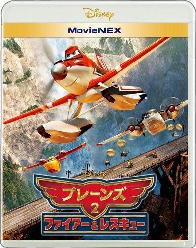 プレーンズ2/ファイアー&レスキュー MovieNEX [ブルーレイ+DVD+デジタルコピー(クラウド対応)+MovieNEXワールド] [Blu-ray],ディズニー,プレーンズ,映画