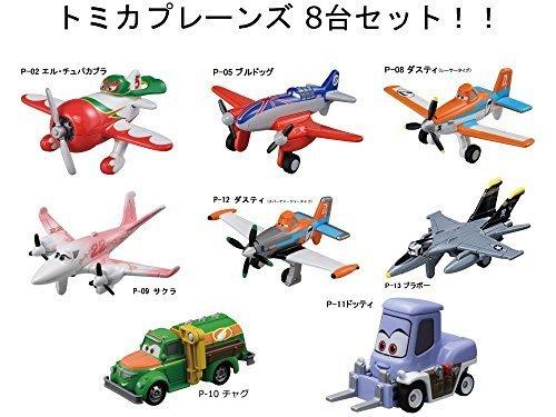 プレーンズ トミカ:P-02エル・チュパカブラ、P-05ブルドッグ、P-08ダスティ(レーシングタイプ)、P-09サクラ、P-12ダスティ(スーパーチャージタイプ)、P-13ブラボー、P-10チャグ、P-11ドッティの8台セット!,ディズニー,プレーンズ,映画