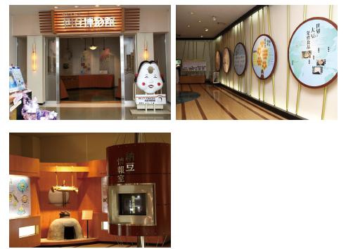 納豆博物館,水戸,納豆,博物館