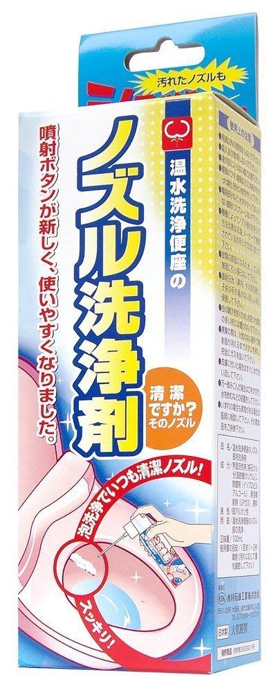 温水洗浄便座のノズル洗浄剤,トイレ,掃除,便利