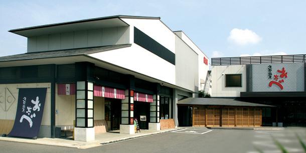 「おたべ本館」,京都,八つ橋,工場見学