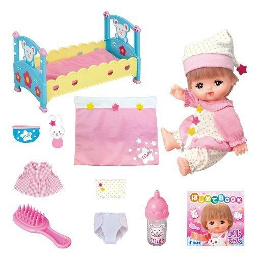 メルちゃん お人形セット メルちゃん入門セット,メルちゃん,おもちゃ,おすすめ