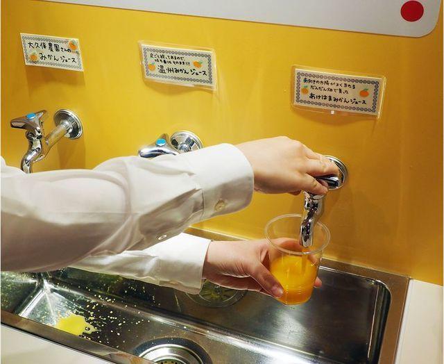 「まるごとにっぽん」の蛇口をひねるとジュース,東京,おすすめ,レストラン