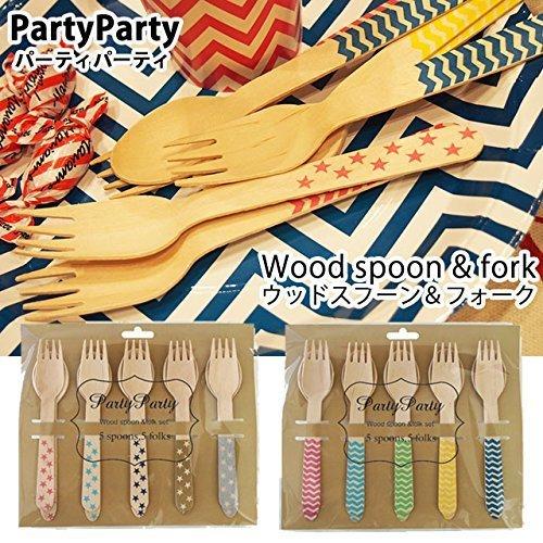 Party Partyウッドスプーン&フォーク SR,ホームパーティー,食器,おすすめ