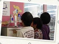 森永乳業 工場見学,東京都内,工場見学,子ども
