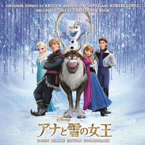 アナと雪の女王 オリジナル・サウンドトラック -デラックス・エディション- (2枚組ALBUM),英語,歌,子ども