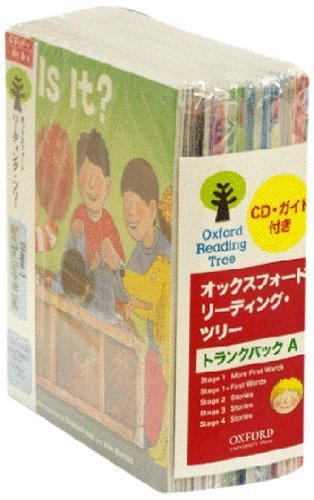 Oxford Reading Tree Special Packs ORT Trunk Pack A (Stage 1 More First Words, Stage 1+ First Sentences, Stage 2, 3, 4 Stories Packs) 5 CD packs,英語,絵本,人気