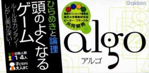 アルゴ,幼児,知育,おもちゃ