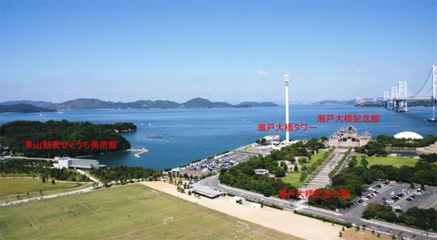 瀬戸大橋記念公園を上空からみたところ,瀬戸大橋記念公園,球技場,香川