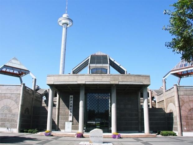 瀬戸大橋記念館,瀬戸大橋記念公園,球技場,香川