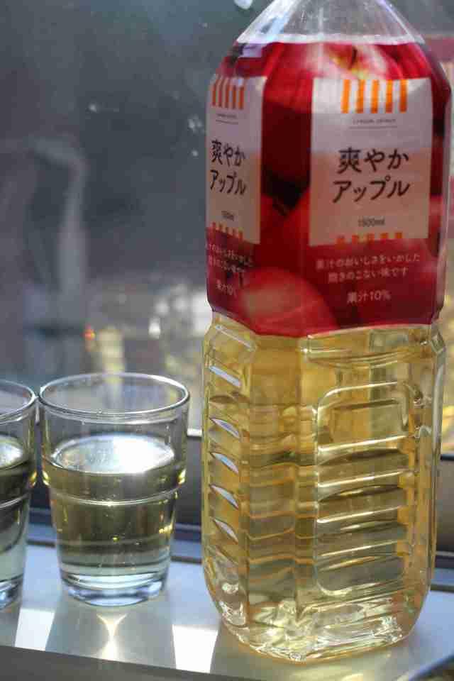 ローソンセレクトりんごジュース,楽天マート,評判,送料