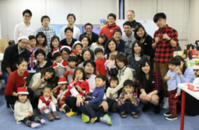 社内イベントのクリスマスパーティー,在宅勤務,編集,アシスタント