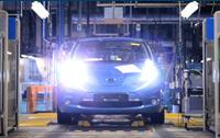 生産された電気自動車,追浜,工場見学,日産自動車