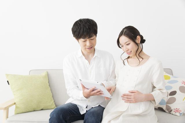 夫婦で相談,出産,手続,アイテム