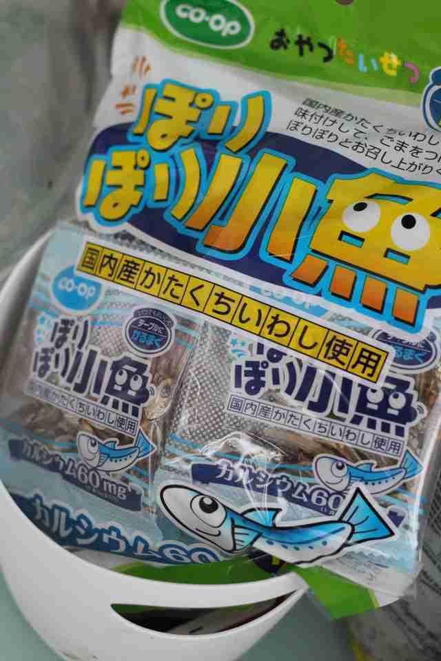 小魚のおやつ,生協,おすすめ,商品