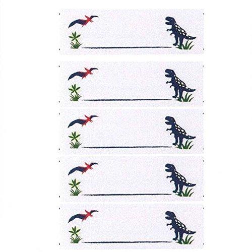 恐竜ネームラベル,恐竜,グッズ,おしゃれ