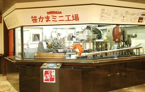 笹かま館内にある「笹かまミニ工場」,仙台,子連れ,おでかけ