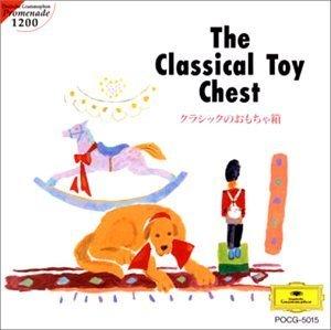 bb2e1a3fa5f55f 育脳にぴったり!絶対に子どもに聴かせたいクラシック音楽CD3選|cozre ...