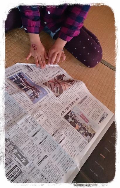 ,新聞紙,テント,手作り