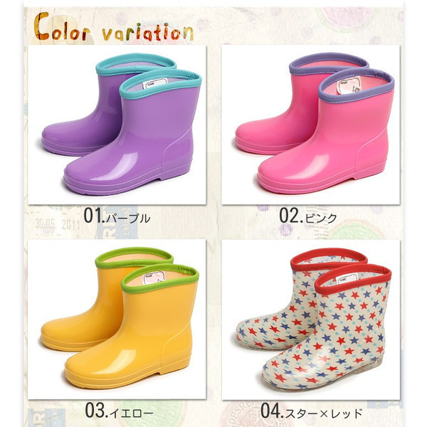 サイズ変更可能な通販,長靴,通販,子ども