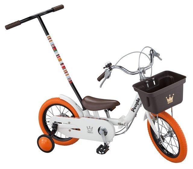 ピープルいきなり自転車,子ども,自転車,選び方