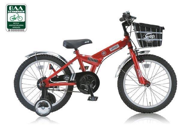 JEEP自転車レッド,子ども,自転車,選び方