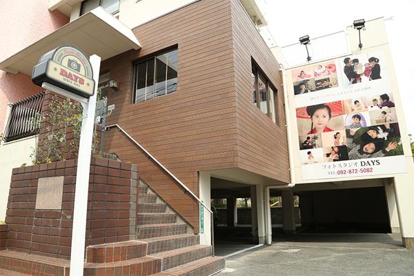 Photo Studio DAYS 早良街道店,福岡,記念写真,スタジオ