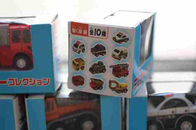 ミニカーのパッケージ,セリア,ミニカー,おもちゃ
